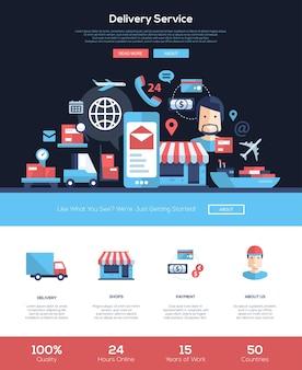 빠른 배송 서비스 웹 사이트 템플릿