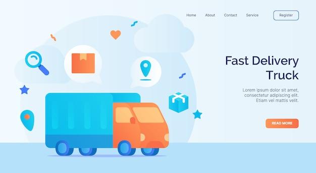 웹 웹 사이트 홈페이지 홈페이지 방문 템플릿 배너 만화 플랫 스타일의 빠른 배달 트럭 아이콘 캠페인. 프리미엄 벡터