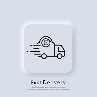 高速配達トラックのアイコン。速達ロゴ。ベクター。 uiアイコン。流通サービス、高速輸送。食品デリバリー。 neumorphic uiuxの白いユーザーインターフェイスのwebボタン。ニューモルフィズムスタイル。