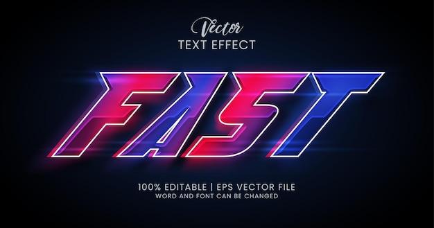 Стиль быстрого редактируемого текстового эффекта