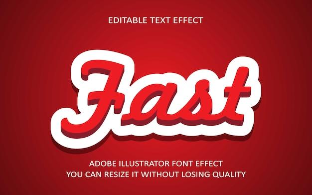 Быстрый редактируемый текстовый эффект