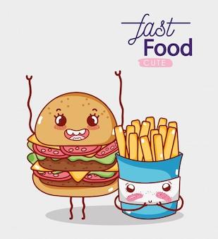 ファーストフードかわいいフライドポテトとハンバーガー漫画