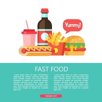 Быстрое питание. вкусная еда. векторная иллюстрация в плоском стиле. набор популярных блюд быстрого питания. гамбургер, напиток, молочный коктейль, картофель фри, хот-дог с горчицей.