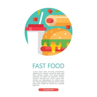 Быстрое питание. вкусная еда. векторная иллюстрация в плоском стиле. набор популярных блюд быстрого питания. круглая эмблема. молочный коктейль, гамбургер и хот-дог. иллюстрация с пространством для текста.