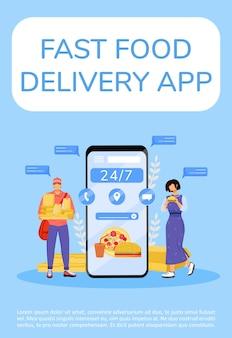 Плоский шаблон плаката приложения доставки еды быстрого приготовления. брошюра мобильного приложения курьерской службы, концепция дизайна одной страницы буклета с героями мультфильмов. флаер по экспресс-доставке пиццы, буклет