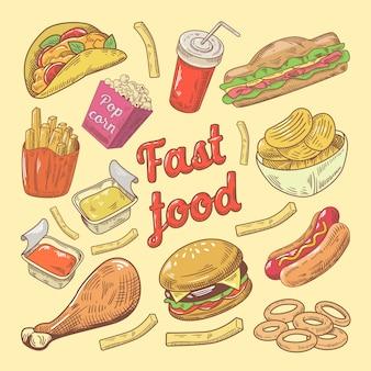 ファーストフードのハンバーガーとフライドポテトの手描き落書き