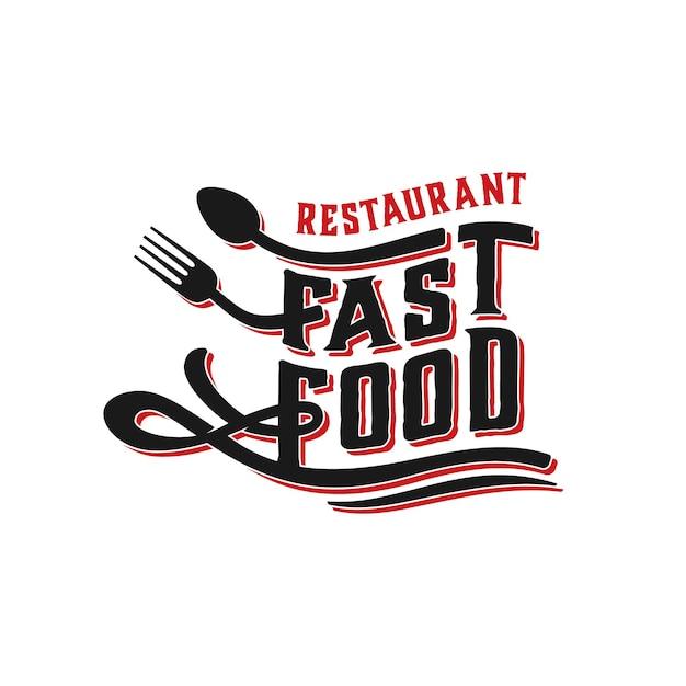 레스토랑 비스트로 카페 바 로고 디자인 템플릿 영감을위한 패스트 푸드 레터링 타이포그래피