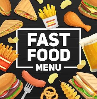 ファーストフードの食事と軽食のメニューポスター。