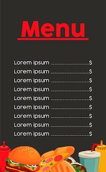 블랙 컬러 템플릿 카드의 패스트 푸드 메뉴