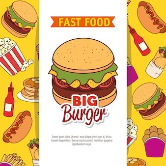 ファーストフードのポスター、おいしい大きなハンバーガー