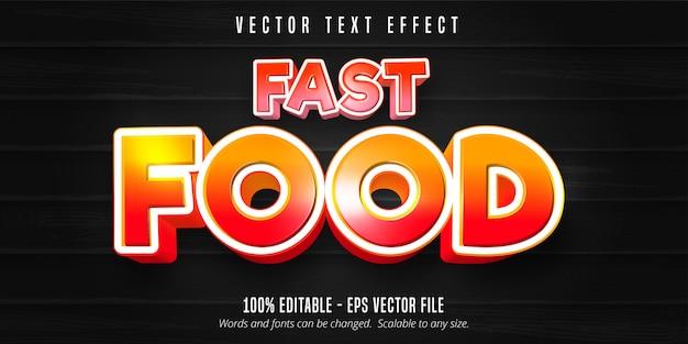 Текст быстрого питания, редактируемый текстовый эффект в мультяшном стиле