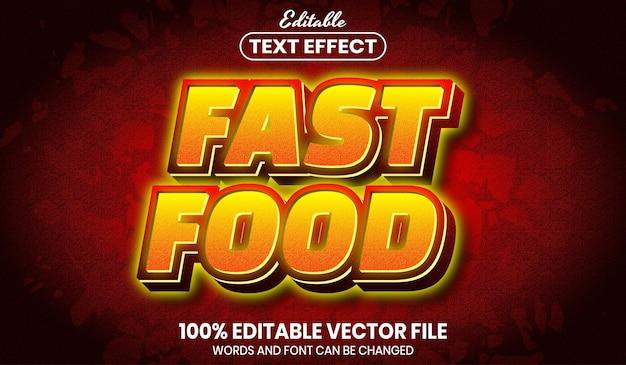 Текст быстрого питания, редактируемый текстовый эффект в стиле шрифта