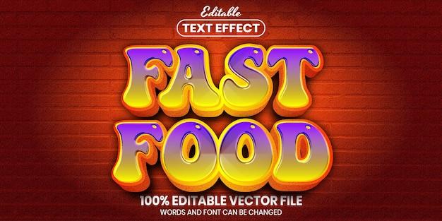 ファーストフードのテキスト、フォントスタイルの編集可能なテキスト効果