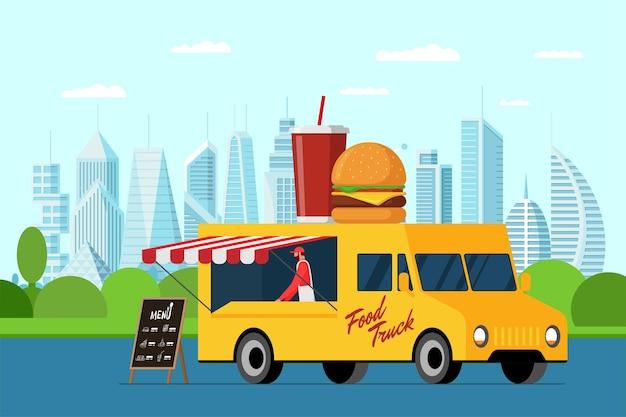 현대 도시 공원 햄버거의 패스트 푸드 노란색 트럭과 소다 자동차가 있는 밴 루프 햄버거의 음료