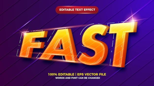 빠른 반짝이 편집 가능한 텍스트 효과 3d 템플릿 스타일