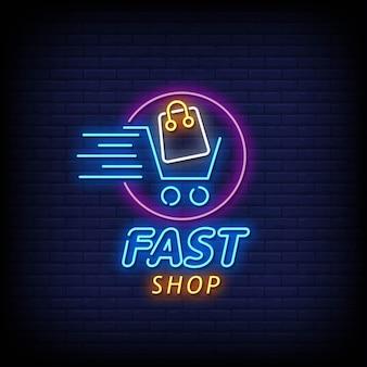 Логотип fast shop с неоновыми вывесками в стиле текста
