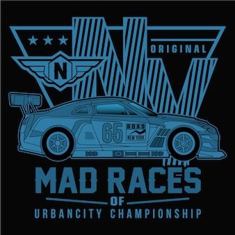 Faster car racing