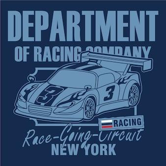 Fastest car racing area