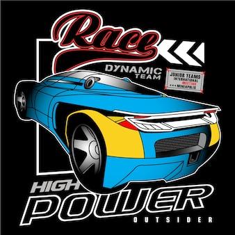 Fastest racing car team