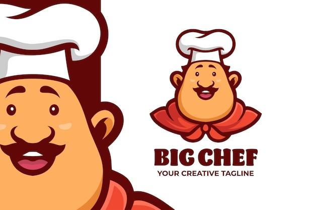 뚱뚱한 요리사 마스코트 캐릭터 로고 템플릿