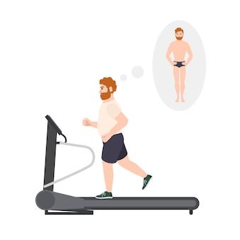 Fat man wearing fitness apparel running on treadmill