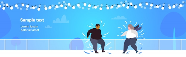 アイススケートリンク太りすぎミックスレースカップル冬の減量の概念のコピースペースでアクティブなレジャーを実行する脂肪肥満男性女性