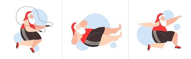 다른 운동을하는 뚱뚱한 산타 클로스 과체중 수염 난 남자 훈련 운동 체중 감량 개념 크리스마스 새해 휴일 축하 일러스트 레이션