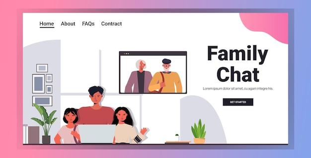 Отец и дети, имеющие виртуальную встречу с бабушкой и дедушкой в окне веб-браузера во время видеозвонка, семейный чат, концепция общения, интерьер гостиной, горизонтальная копия пространства, портрет, вектор, ил