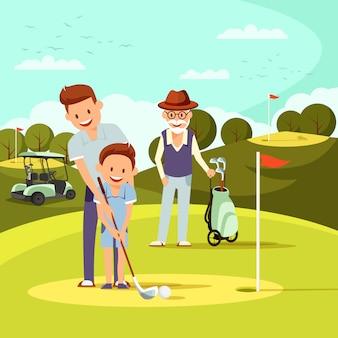 Отец и дедушка учат маленького мальчика играть в гольф.