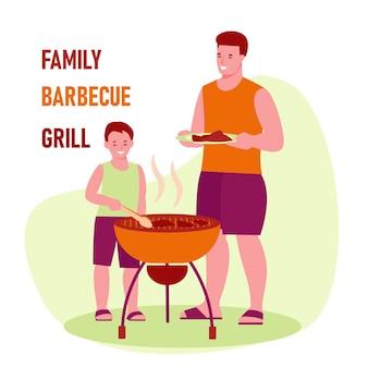 아버지와 아들이 바베큐 그릴을 준비하고 있습니다 가족 피크닉 파티 야외 음식
