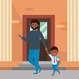 父と息子が学校に通う