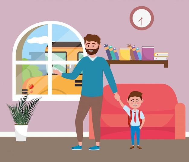 Отец и сын идут в школу