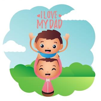 父と息子のイラスト