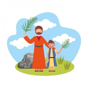 주님을 찬양하는 아버지와 아들.