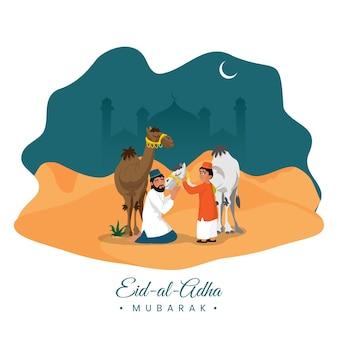 砂漠の夜の時間に儀式を犠牲にする前にラクダを愛撫する父と息子