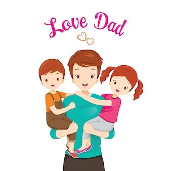 息子と娘を運ぶ父、幸せな父の日、愛のお父さん