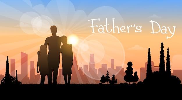 父の日の休日、シルエット息子の娘のお父さんの抱擁