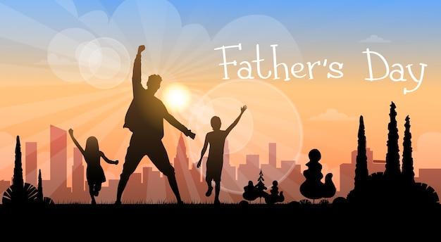 父の日の休日