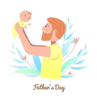 父は小さな眠っている子供を抱きます。お父さんは赤ちゃんと遊ぶ。男看護師幼児。父の日のコンセプトイラスト。子育て文字ベクトルクリップアート