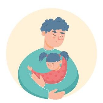 Отец обнимает дочь. счастливая семья