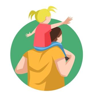 아버지는 날입니다. 소녀는 그녀의 아버지가 돌아왔다에 앉아 있다. 행복한 가족, 뒤에서 봅니다.