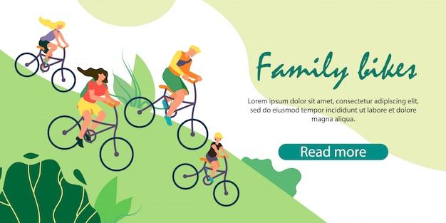 Отец, мать и дети езда на велосипеде, упражнения