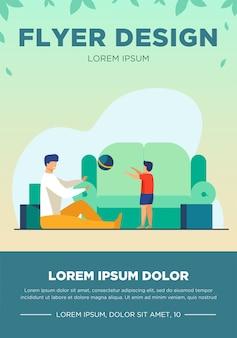 居間で息子と遊ぶ父。ホーム、ソファ、ボールフラットベクトルイラスト。バナー、ウェブサイトのデザインまたはランディングウェブページの家族と子供時代のコンセプト