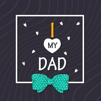 День отца с галстуком.