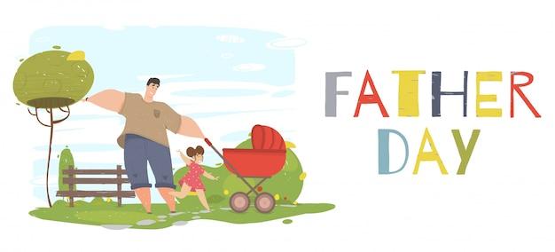 父の日の背景