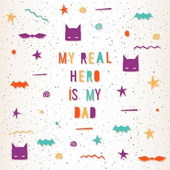 아버지의 날 인사말 카드입니다. 디자인 카드, 초대장, 티셔츠, 앨범, 스크랩북, 포스터, 배너 등을 위한 밝은 그림