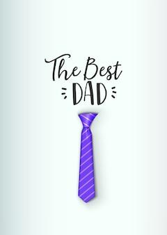 父の日 - 手作りのテンプレート。孤立したベクトルオブジェクトのロゴはあなたのデザインのためのバッジです。