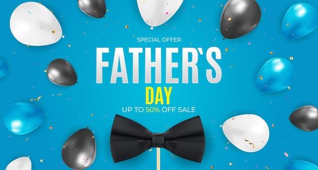 아버지의 날 판매 배경 포스터