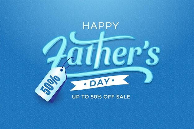 아버지의 날 판매 배경