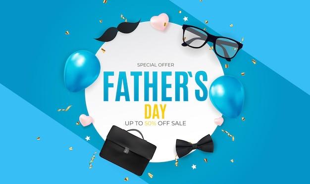 Распродажа ко дню отца